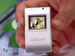 WeWa!! WMP-K406(256MB)MP3