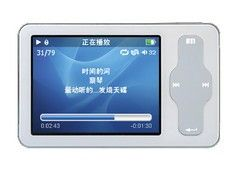 魅族 Miniplayer TS(2GB)MP3