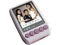 CDT A-528(1GB)MP3