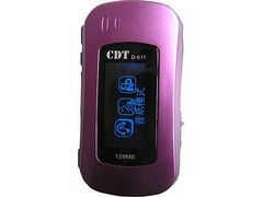 CDT D-611(1GB)MP3