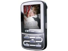 CDT A-509(1GB)MP3